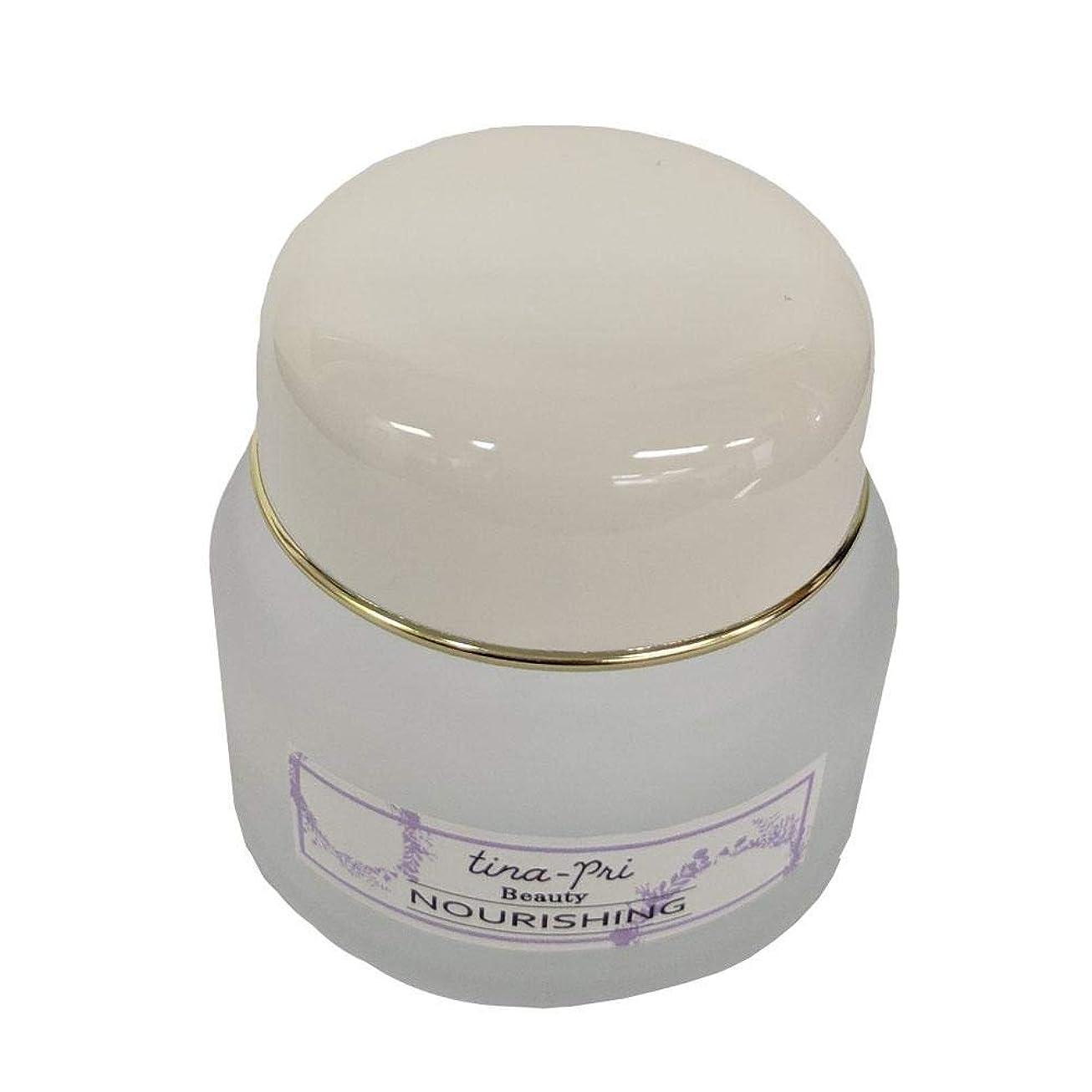 許可する火山学変化するティナプリビューティ 基礎化粧品シリーズ ナリシング 30g