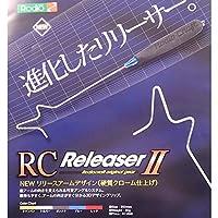 ロデオクラフト(Rodiocraft) RCリリーサーII ガンメタ 350mm