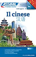 IL CINESE (book only): Methode de chinois mandarin pour Italiens