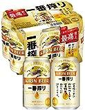 【ビール】キリン 一番搾り 生ビール 6缶パック [ 350ml×6本 ]