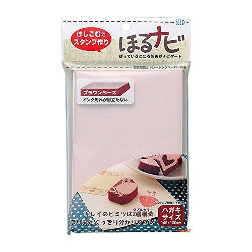 BB Horunabi (japon importation)