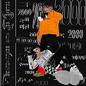 2000 Remixes