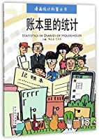 女娲补天(升级版)/中国动画经典