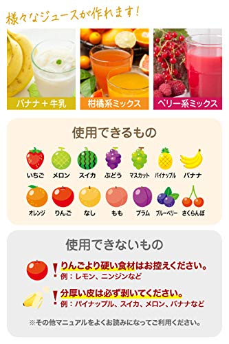 THANKOまるっと栄養摂取!「充電式フレッシュスロージューサーSlim」SUSBPSJRコールドプレスジュースフレッシュジュース果物低速絞り卓上サイズ