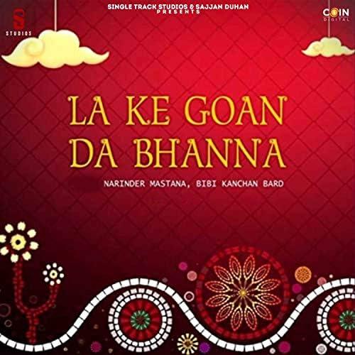 Narinder Mastana feat. Bibi kanchan bard