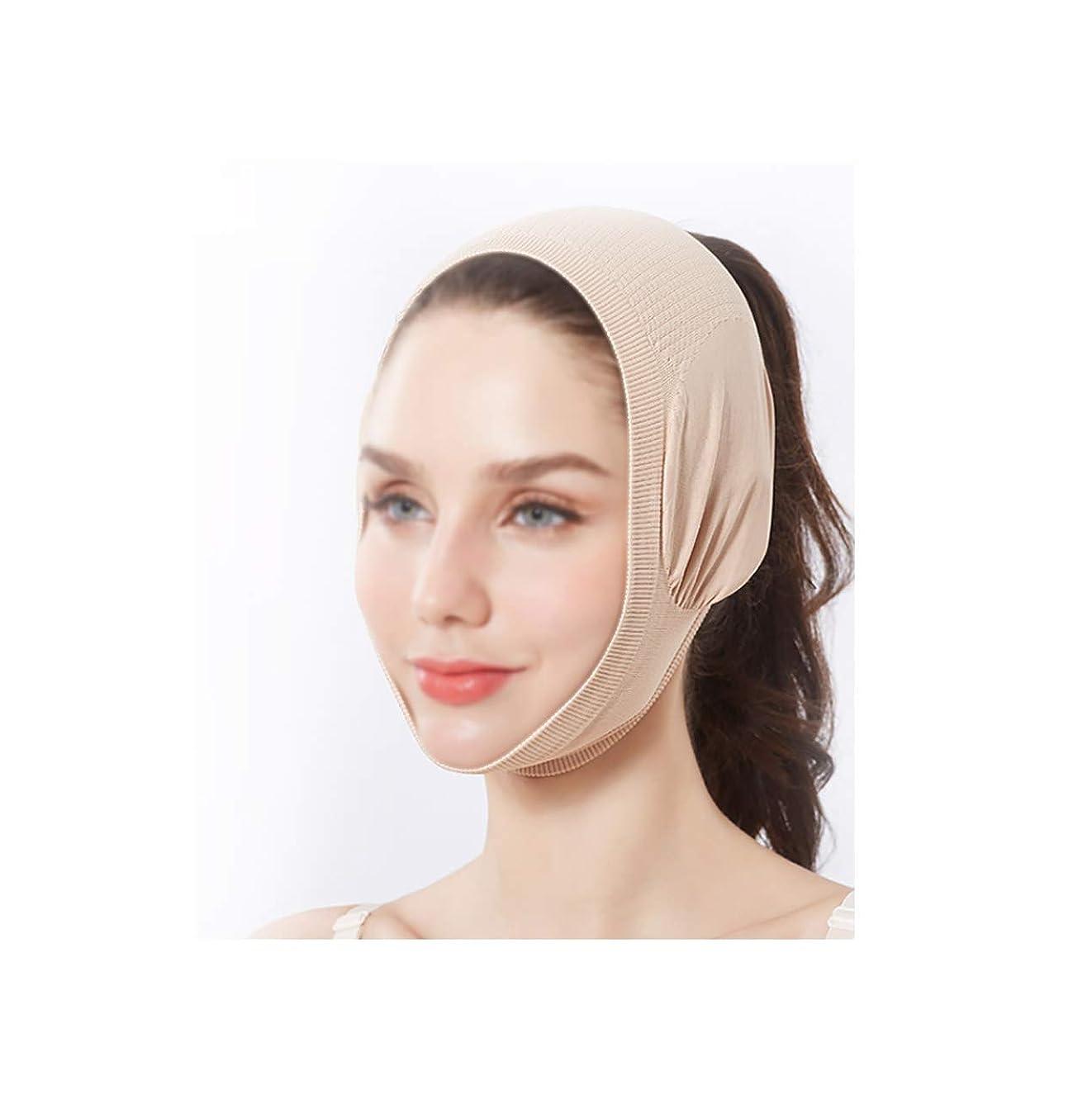 漫画道路を作るプロセス入浴TLMY フェイスリフトマスクマスクエクステンション強度フェースレス包帯フェイシャルラージVライン彫刻フェイシャルバックカバーネックバンド 顔用整形マスク (Color : Skin tone)