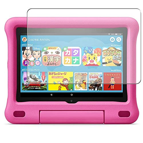 Vaxson 3 Stück Schutzfolie, kompatibel mit Amazon Fire HD 8 Kids model 2020 8th Gen 8