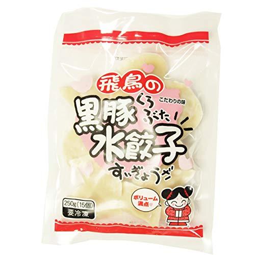 無添加 冷凍総菜 国産 黒豚 水餃子 15個 10パック