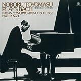 豊増 昇, バッハを弾く (Noboru Toyomasu Plays Bach / Italian Concerto ・ French Suite No.5 ・ Partita No.3)