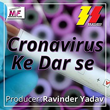 Corona Virus Ke Dar Se