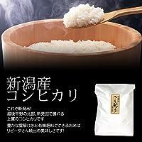 桃の節句のお祝いに新潟米 新潟産コシヒカリ 5kg