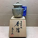 旧家蔵出 彫金包銀 銅製銀メッキ 七草模様 三足金属香炉 鋳銅香炉 鍛栄造 共箱