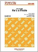 彼こそが海賊【He's a Pirate】【金管六重奏 MABR-32】