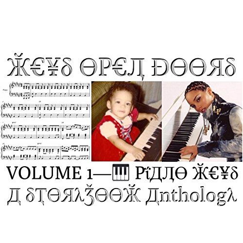 KEYS OPEN DOORS: Volume 1—Piano Keys (English Edition)