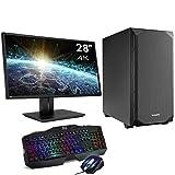 Sedatech Pack Workstation Watercooling Intel i7-10700KF 8X 3.80Ghz, Quadro P2000 5Gb, 32 GB RAM DDR4, 500Gb SSD NVMe M.2 PCIe, 3Tb HDD, USB 3.1, WiFi, Monitor 28' 4K, Teclado/ratón, Win 10