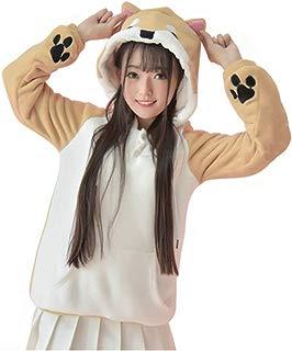 Shiba Inu Dog Hoodie Corgi Cosplay Costume Coral Celvet Sweatshirt