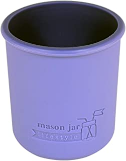 Regular Mouth Half Pint 8oz Silicone Sleeves/Jackets for Protecting Ball, Kerr, Quilted Canning Jars by Mason Jar Lifestyl...