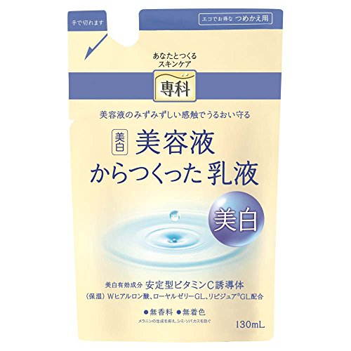 専科 美容液からつくった乳液 (つめかえ用) 130mL