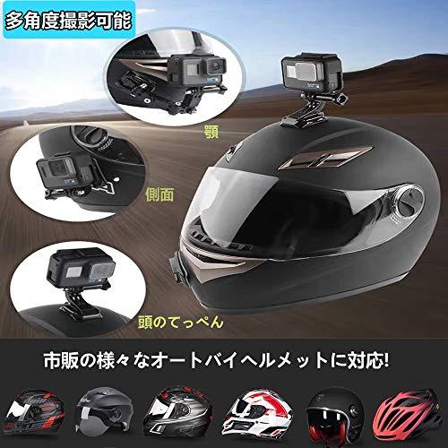 【2020年顎マウントGoPro用アクセサリーオートバイヘルメット用下顎ストラップマウントアゴマウントバイクヘルメット顎マウントヘルメットチンホルダーGoProhero9/8/7/6/5/4、SJCAMGoprosessionなどに対応Vlog撮影必要