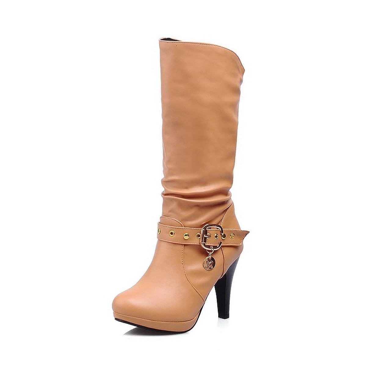 で出来ているキリン平和A&N 女性 プラットフォーム イエロー 柔らかい表面 ブーツ?ブーティ - 23.0cm