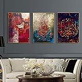 Islamische Allah Arabisch Leinwand Gemälde Wandkunst