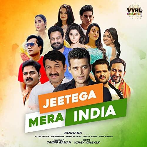 Jeetega Mera India [feat. Vinay Vinayak]