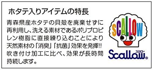 大島屋『マシュマロ・ピロー』