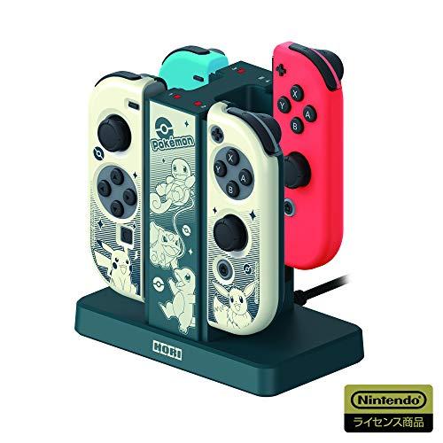【任天堂ライセンス製品】ポケットモンスター Joy-Con充電スタンド+PCハードカバーセット for Nintendo Switch【Nintendo Switch対応】_0