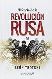 Historia de la Revoluci—n Rusa (ENSAYO)