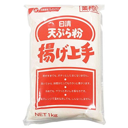 日清 天ぷら粉 揚げ上手 1kg (業務用)