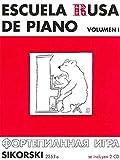 Escuela Rusa de Piano Vol.1 + 2 CD