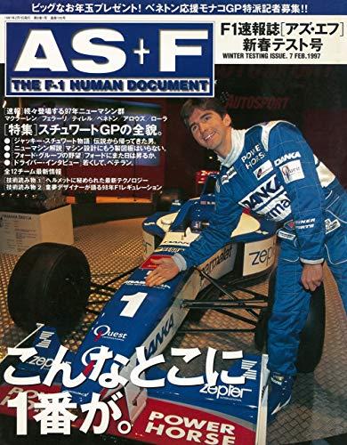 AS+F(アズエフ)1997 新春テスト号 [雑誌]