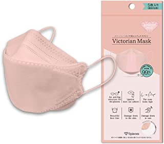【5枚入り】マスク Victorian Mask (ヴィクトリアンマスク) [正規品] [テレビで多数紹介の注目マスク/メガネが曇りにくい/口紅が付きにくい] アプリコット ピンク 不織布 不織布マスク 個別包装
