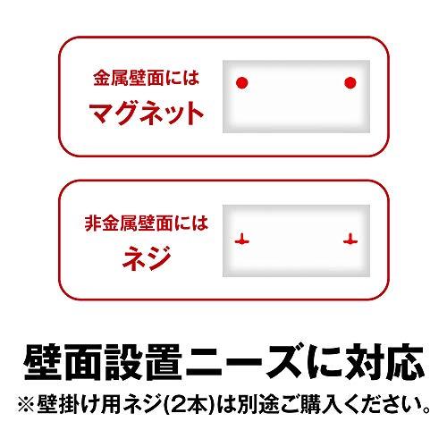 BUFFALO(バッファロー)『スイッチングハブ(LSW6-GT-8NS)』