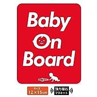Baby on board 車用マグネット ステッカー 【MARKSHOP】カーサイン (RED)