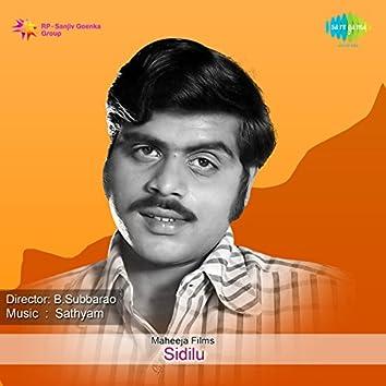 Sidilu (Original Motion Picture Soundtrack)