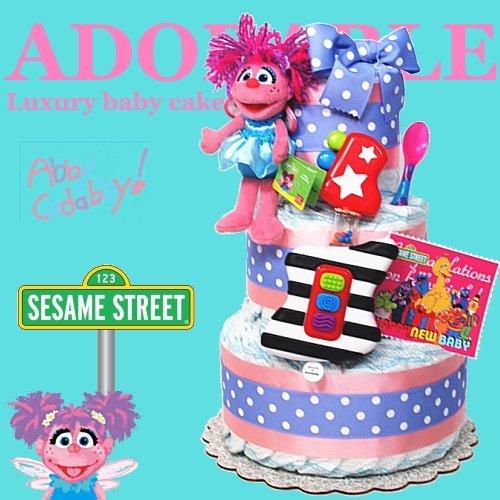 3段おむつケーキ「セサミストリート・アビィー」【出産祝い】【パンパース使用】-L