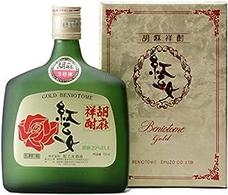 紅乙女酒造 紅乙女 ゴールド ごま焼酎 [ 焼酎 38度 720ml ]