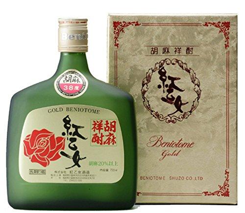 紅乙女酒造『胡麻祥酎紅乙女ゴールド』