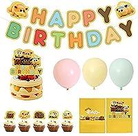 PUI PUIモルカー 誕生日 飾り付けセット パーティー セット Happy Birthday かわいいキャラクター 紙扇セット 風船バルーンケーキトッパー 風船セット シンプル 豪華 お祝い 装飾 バースデー パーティー 飾り サプライズ