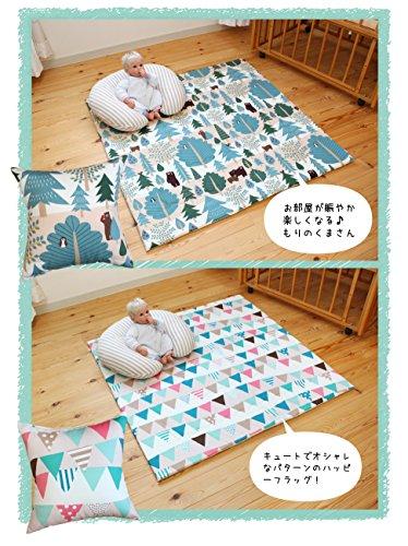白井産業日本製フラッグベビーラグルームマットミニクッション2個セット