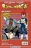Bola de Drac Sèrie vermella nº 230 (Manga Shonen)