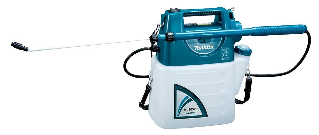 安心安全でない空マキタ(Makita)  充電式噴霧器 本体付属バッテリー1個搭載モデル 10.8V MUS052DW