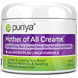 Puriya Daily Moisturizing Cream for Dry, Itchy & Sensitive Skin, Face and Body - Mother of All Creams for Extra Care of Skin Redness and Rash, Plant Rich Formula with Natural Light Peppermint Scent