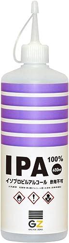 ガレージ・ゼロ IPA 純度99.9%以上 480ml イソプロピルアルコール 2-プロパノール イソプロパノール GZ900