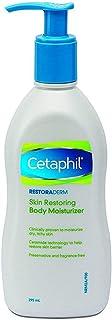 Cetaphil Restoraderm Body Moisturizer, 295 ml