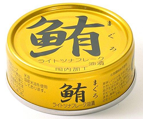 伊藤食品 鮪ライトツナフレーク油漬け(金)70g缶(24缶入×1ケース)