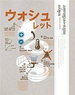Tokyo infra-ordinaire (couverture Toto) de Jacques Roubaud