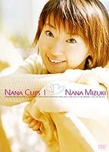 NANA CLIPS 1 [DVD]