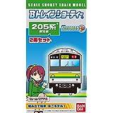 Bトレインショーティー 205系横浜線